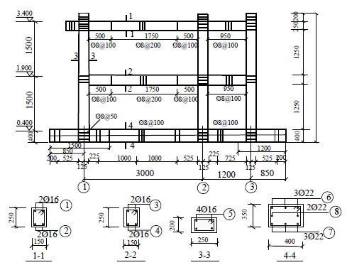 Research on Seismic Performance of Reinforced Concrete Frame with